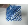供应VOID防拆封字模材料