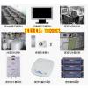 供应天津液晶电视回收