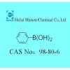 供应苯硼酸