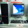 回收二手电脑|回收电脑|回收二手电脑|上海旧电脑回收