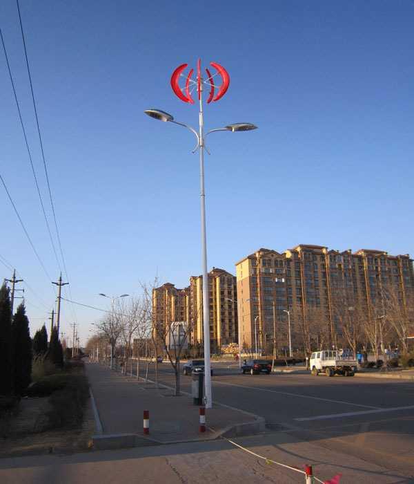 供应垂直式风力发电机,风光互补路灯专用风力发电机组200--600w