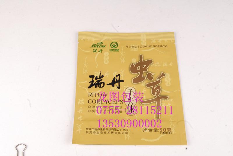 生产供应:胶袋 OPP胶袋 CPE胶袋