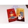 生产供应:OPP卡头 CPE胶袋 复合袋
