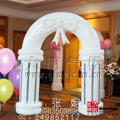 西式拱门/罗马柱拱门/婚庆气模/婚庆拱门