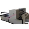供应皮革平板彩印机