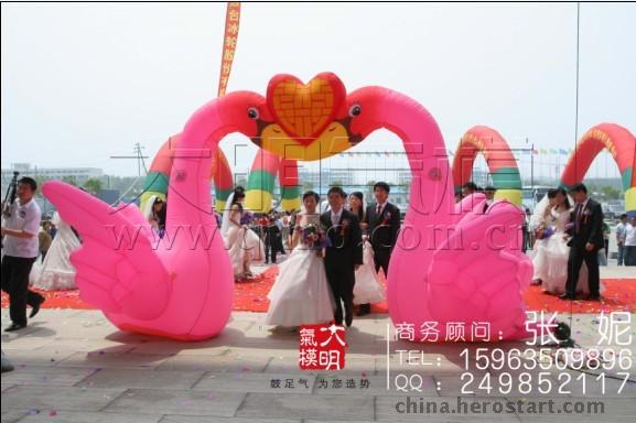 天鹅拱门/婚庆新拱门/婚庆用品/婚庆气模