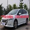 [百度推荐]广州天河旅游租车|天河区旅游租车|广州租车公司
