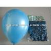 供应圆6号乳胶气球 广告气球 庆典气球