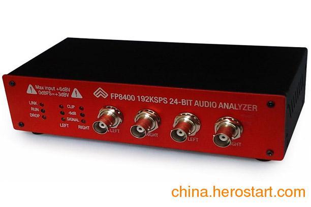 供应音频频谱分析仪