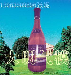 酒瓶气模/充气酒瓶/宣传促销用品/