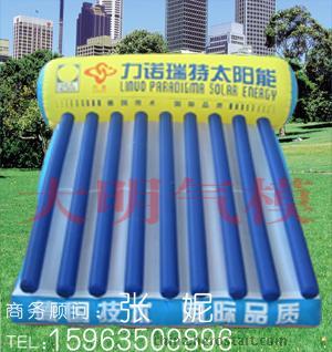 太阳能模型/充气太阳能/太阳能宣传用品