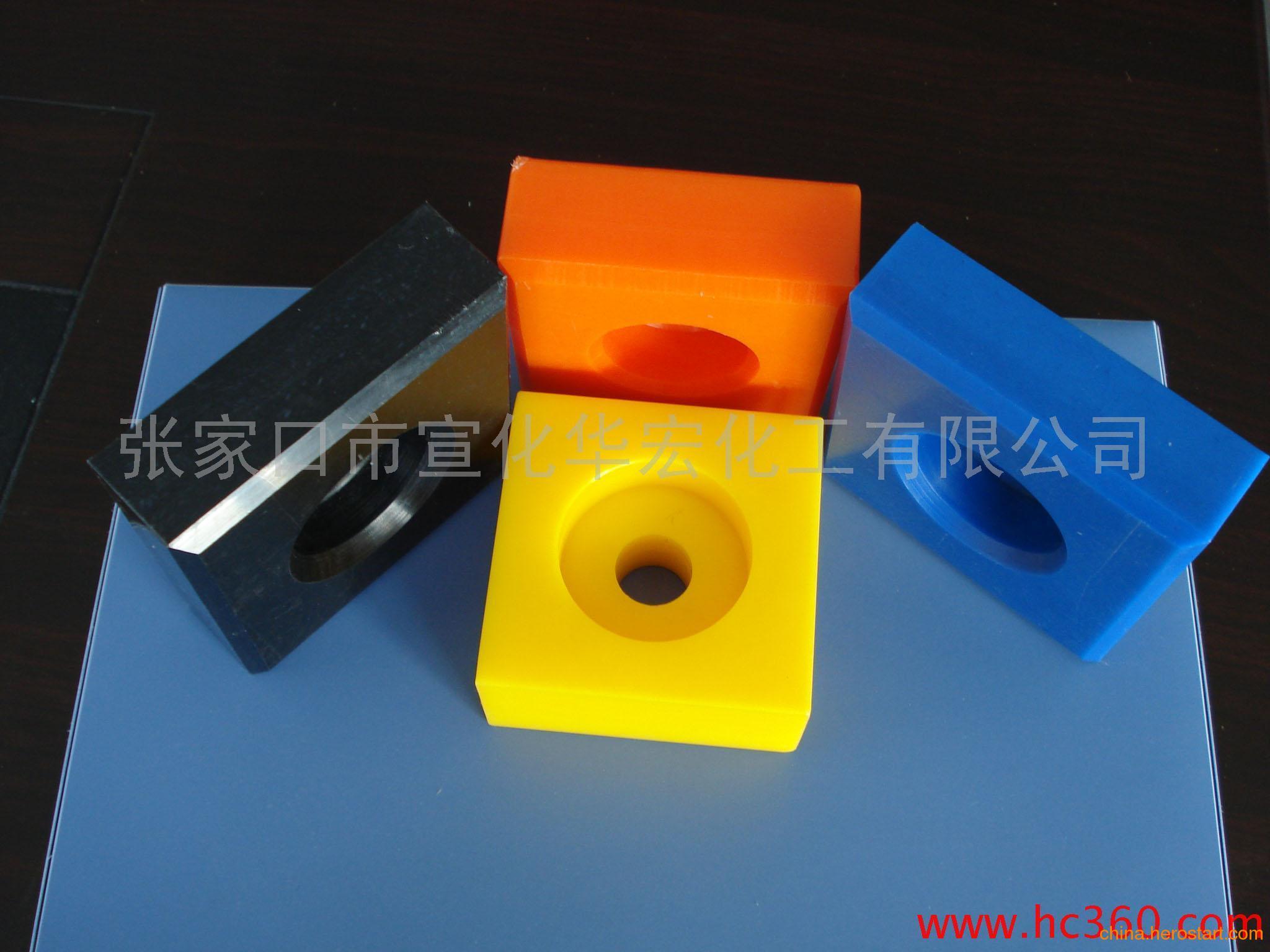 供应超高分子量聚乙烯板、UHMWPE板材、PE板材、HDPE板材