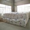 昆山氢氧化铝价格 昆山覆铜板价格市场 环保塑料袋阻燃 剂厂家
