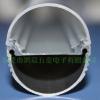 供应LED日光灯外壳 | T8椭圆管外壳