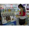 供应七台河千元创业项目,香水吧,香水吧加盟,迪香欧香水