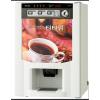 供应姜堰全自动投币咖啡机长期招商