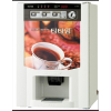 供应扬州投币咖啡机咖啡饮料机以及原料招商