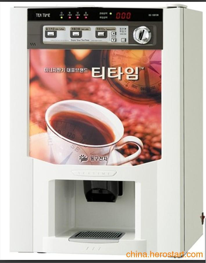 供应泰州投币咖啡机以及原料项目招商