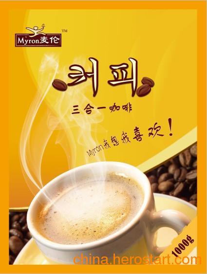 长期供应宿迁投币咖啡机原料