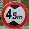 高清晰交通牌交通安全标志厂家供应
