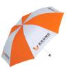 供应安徽合肥广告伞订做、合肥伞厂