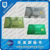 厂家专业生产供应各种优质接触IC卡