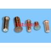 供应焊接螺柱
