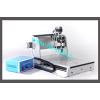 供应CNC3040工艺品雕刻机、玉石雕刻机、小型广告雕刻机