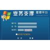 供应四川成都市短信平台
