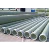 供应玻璃钢压力管道化工管道