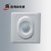 郑州地下车库照明|地下停车场照明|郑州LED人体雷达感应扥管