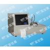 供应 GB/T261 全自动低温闭口闪点测定仪