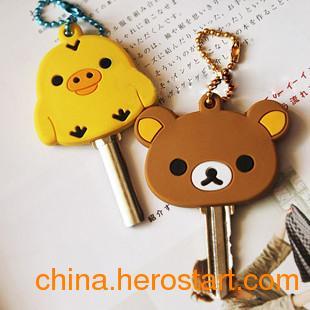 供应【热销】 轻松熊钥匙套 PVC软胶钥匙套 3D立体钥匙套 时尚
