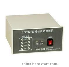 液位自动显控仪