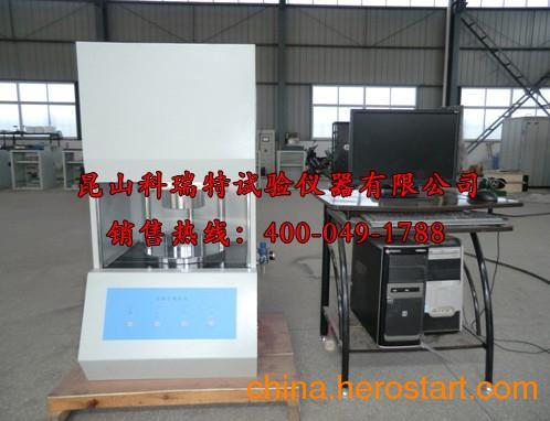 供应橡胶硫化仪/无转子硫化仪/硫化仪