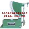 供应:橡胶冲击弹性试验机/橡胶冲击回弹性试验机
