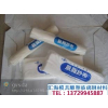 供应脱脂纱布、纤维布、纤维毡、剂泥器、8号腊、191树脂