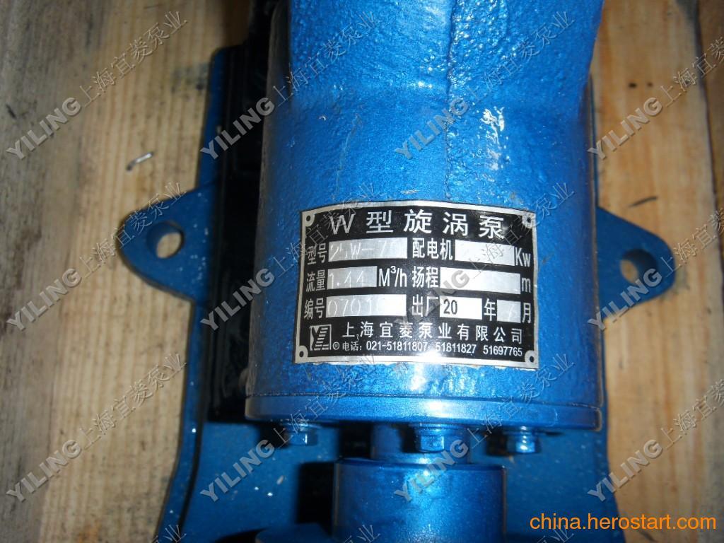 单级悬臂式旋涡泵-单级漩涡泵-防爆漩涡泵