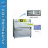 供应紫外灯耐候试验箱|紫外光耐候实验箱|紫外线老化试验箱