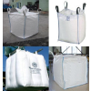 供应云南农业吨袋、云南吨袋公司、云南吨袋生产、云南吨袋批发