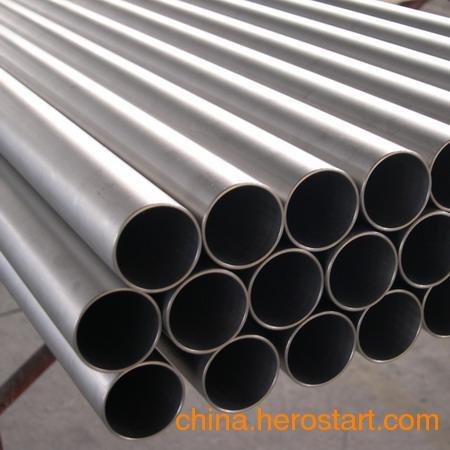 厂家供应纯钛管,钛合金管,钛毛细管,焊接钛管,钛轧制管价格