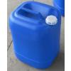 供应25L堆码桶25公斤QS认证桶密封化工食品包装塑料桶厂家直销
