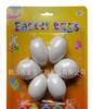 复活节彩蛋DIY-吸塑装