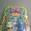 复活节彩蛋 DIY套装 DIY彩蛋套装  复活节礼品套装  蛋彩套装