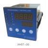 供应XHST-30 可编程时间控制器 时钟控制器