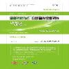 【诚】北京上海电脑辐射消除器代理、天津重庆电脑辐射消除器代理feflaewafe