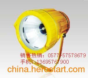 供应DGS70-127B矿用隔爆型投光灯批发