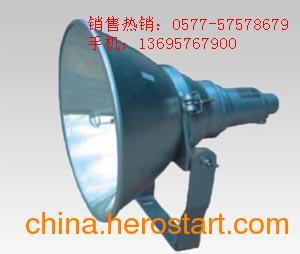 供应NTC9200防震型超强投光灯批发