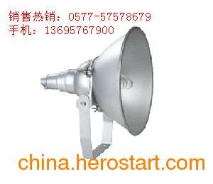 供应NTC9210防震型投光灯批发