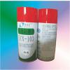 供应绿色模具长效防锈剂